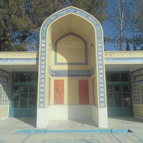 پروژه یادمان شهدای نجف آباد