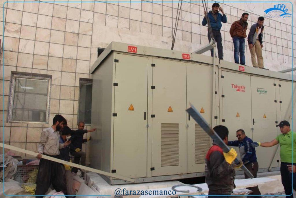 نصب پست برق بیمارستان شهید محمد منتظری
