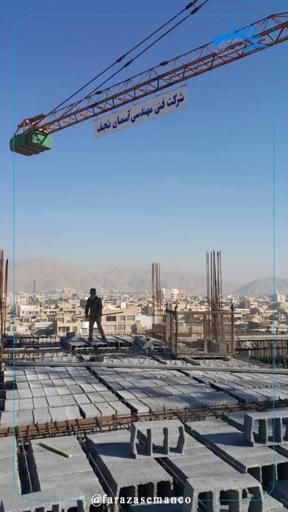 پروژه مسکونی، اداری تجاری نوبهار